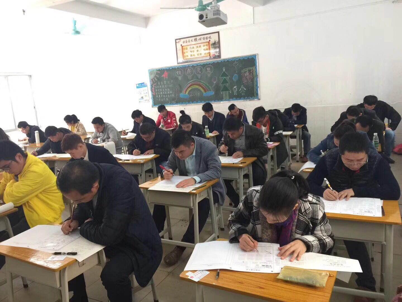 网络教育考试