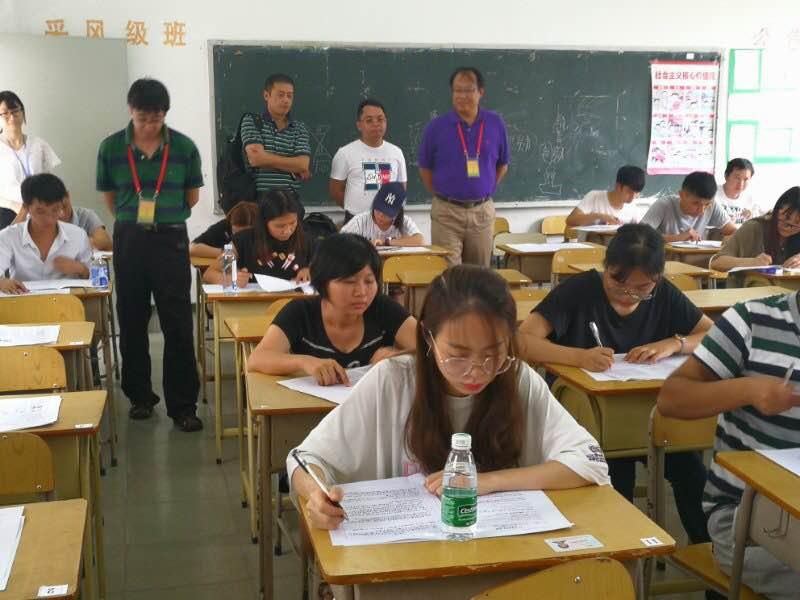 网络教育考试有答案吗